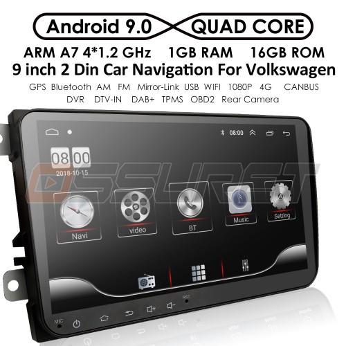 9 инча Авто Мултимедия с Андроид за SKODA Octavia, Yeti, Fabia, Superb с Навигация, CANBUS, Bluetooth, Камера за паркиране