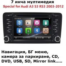 7 инча Авто Мултимедия за Audi A3 S3 RS3 2003-2012 с Навигация, Bluetooth, Камера за паркиране
