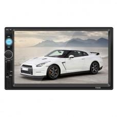 7 инча Универсална Авто Мултимедия с GPS, Навигация, Видео паркиране, Bluetooth, Дистанционно за волана, SD карта, USB флашка, Radio Tuner