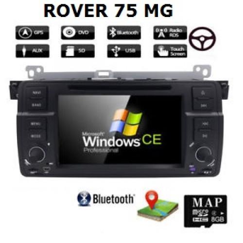 7 инча Авто Мултимедия за Rover75 MG с Навигация, CANBUS