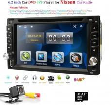 6.2 инча Авто Мултимедия за Nissan Qashqai, X-trail, Almera, Note, Juke, Pathfinder, Patrol, Terrano, с Навигация, Bluetooth, Камера за паркиране